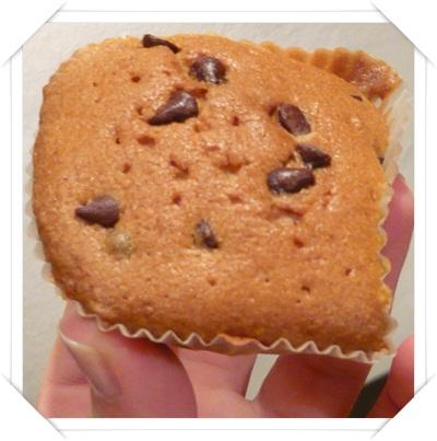 Muffin quasi perfetto